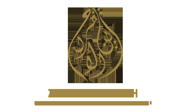 zine-el-afrah